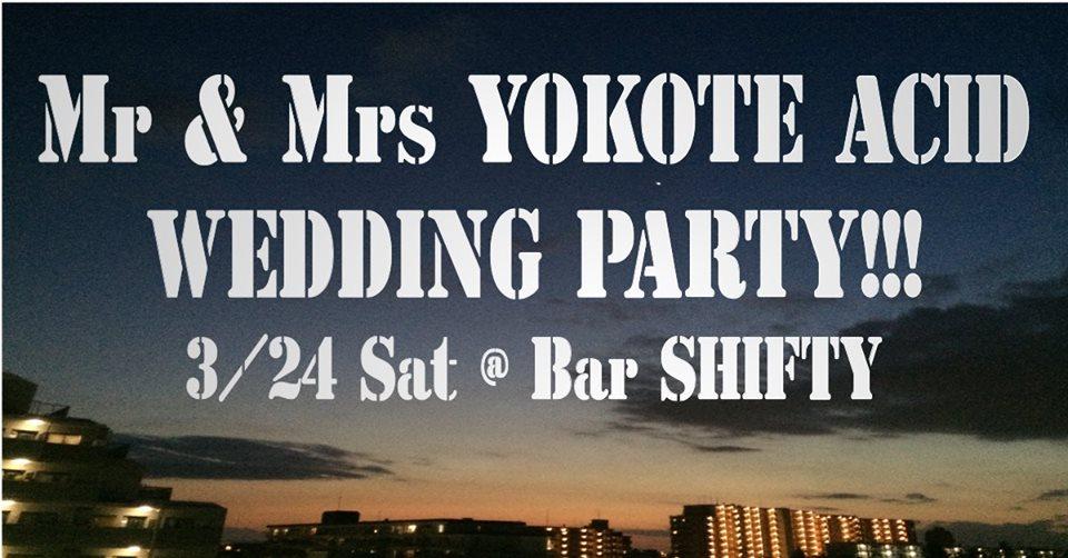 yokote wedding