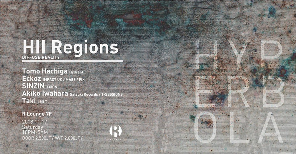 H II Regions @RLounge 7F